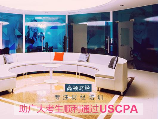 USCPA,财会人为什么考USCPA